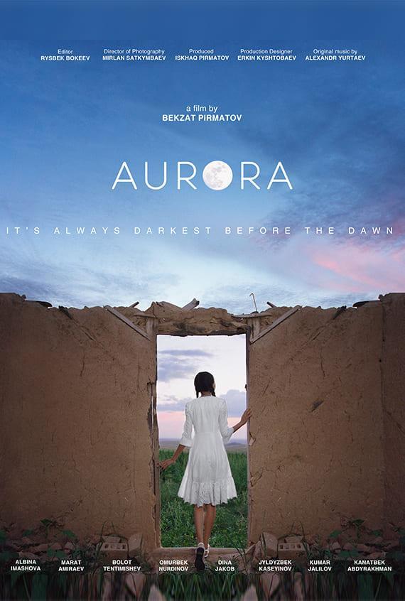 «Аврора», 2018